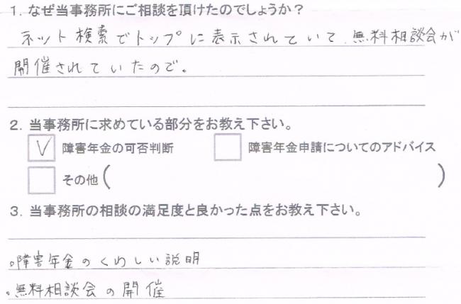 20131203 Screenshot_1