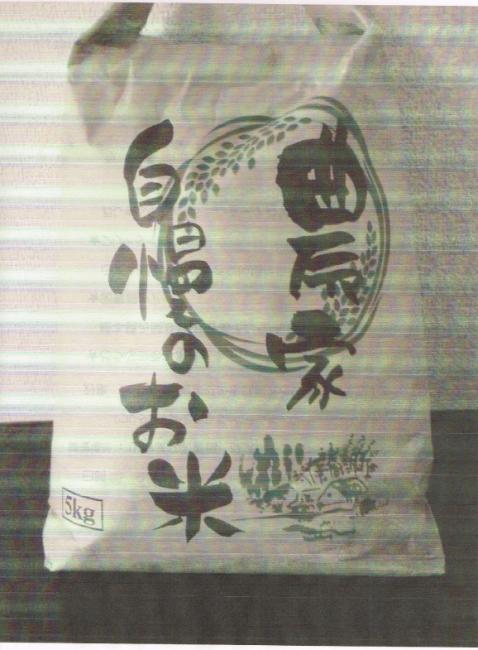 【三井先生】CCE20181017_0001-2