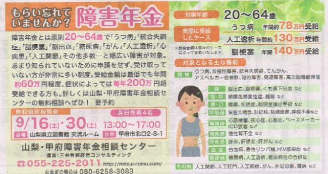 17-09-04 三井先生02