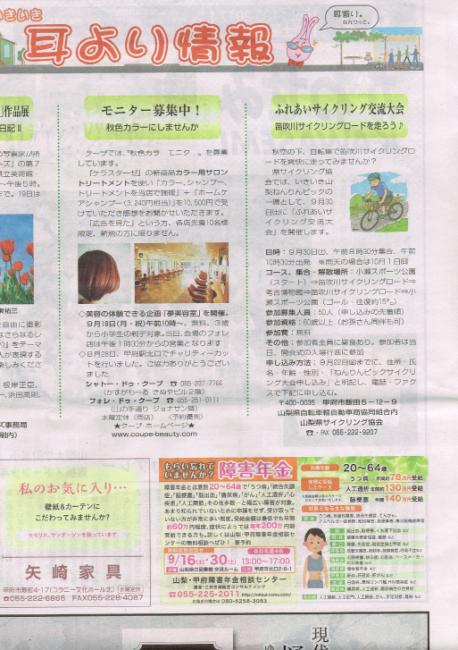 17-09-04 三井先生