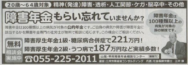 20170122_三井先生